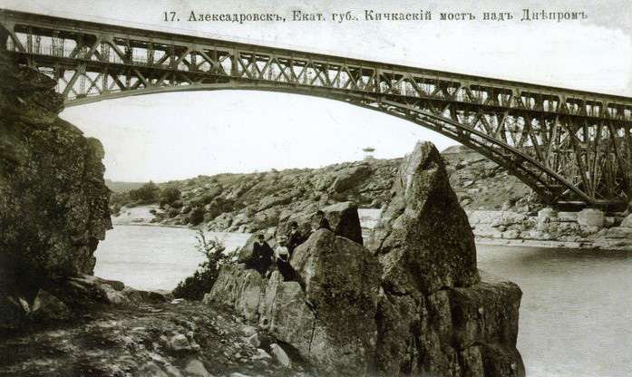 "Скала ""Школа"" на фоне Кичкасского моста"