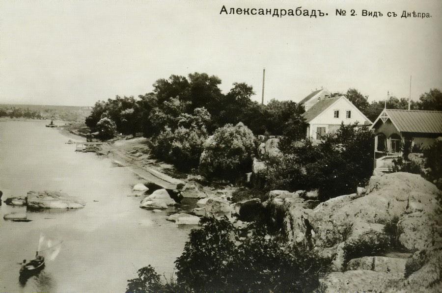 Санаторий Александрабад. Вид с Днепра
