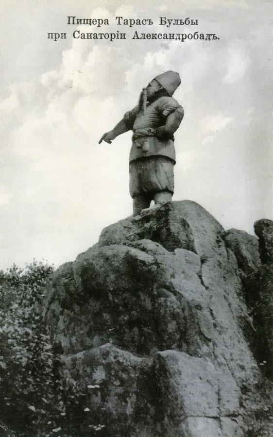 Скульптура Тараса Бульбы при санатории Александрабад